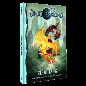 zhoujiang-cover